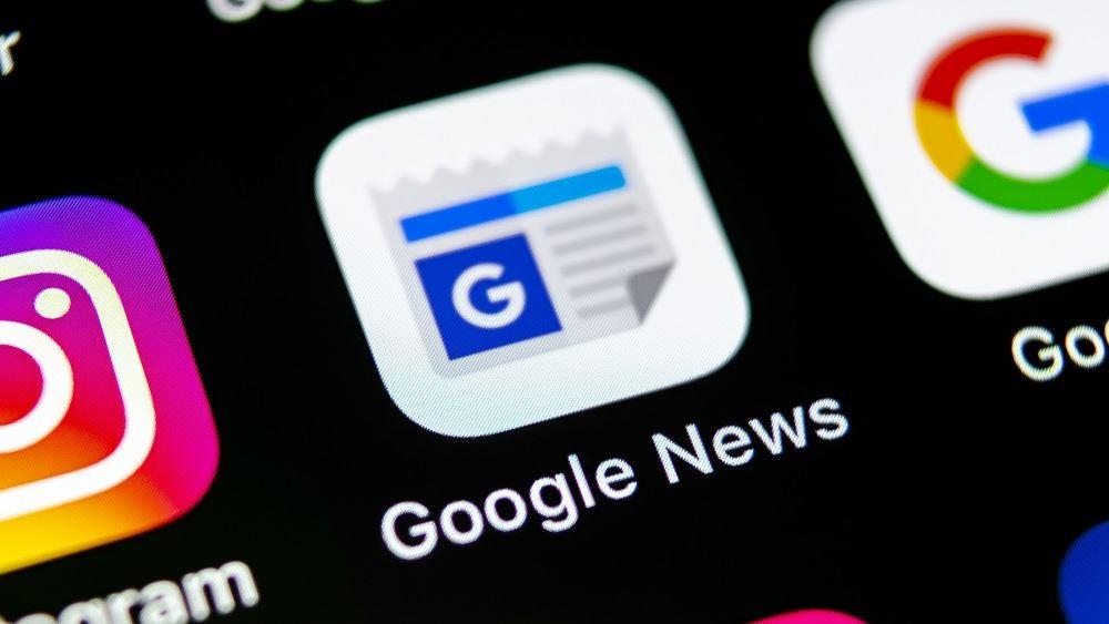 Η Google υπόσχεται πληρωμές 1 δισ. δολαρίων σε μέσα ενημέρωσης την επόμενη τριετία