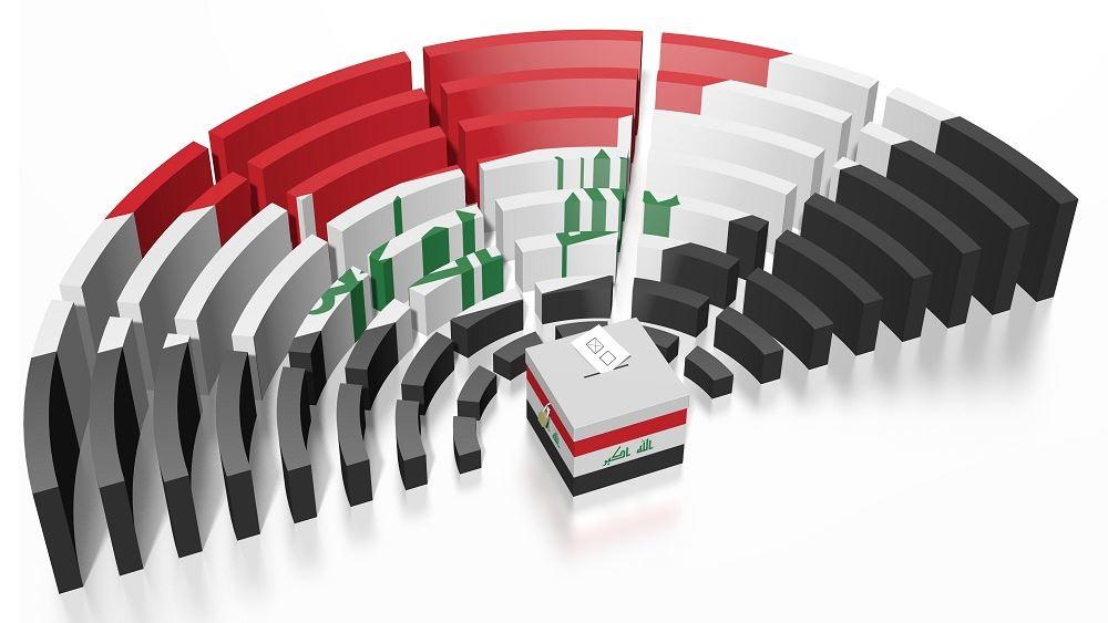 Ιράκ: Το κόμμα του σιίτη ιερωμένου Μοκτάντα αλ Σαντρ σάρωσε στις βουλευτικές εκλογές