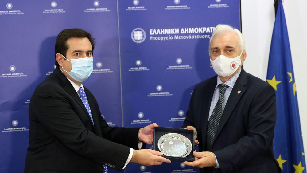 Υπογραφή Μνημονίου Συνεργασίας μεταξύ Υπουργείου Μετανάστευσης και Ελληνικού Ερυθρού Σταυρού