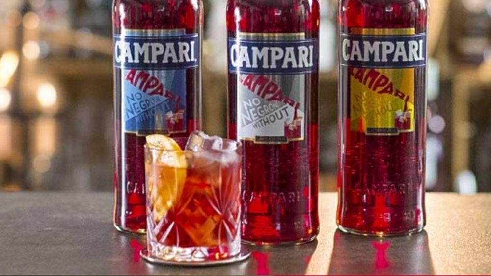 Campari: Καλύτερη του αναμενόμενου αύξηση των πωλήσεων τριμήνου