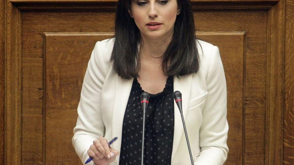 """ΝΔ: Ο κ. Τσίπρας να αποπέμψει την Ν. Κασιμάτη για το """"μπάτσοι, γουρούνια, δολοφόνοι"""""""