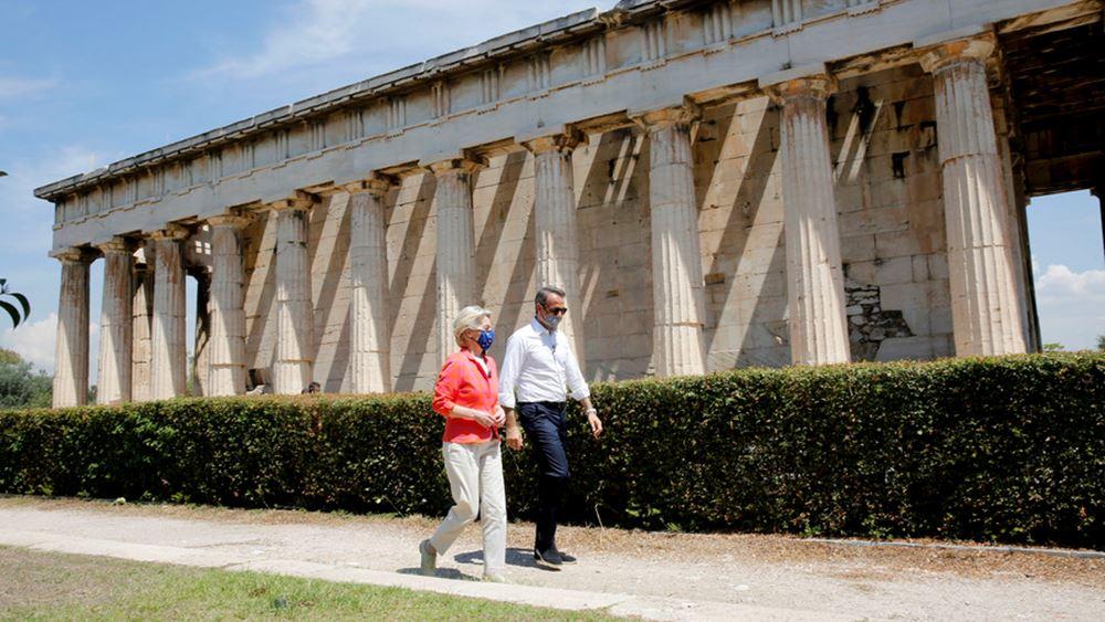 """Η Ελλάδα στον """"αστερισμό"""" του Σχεδίου Ανάκαμψης"""
