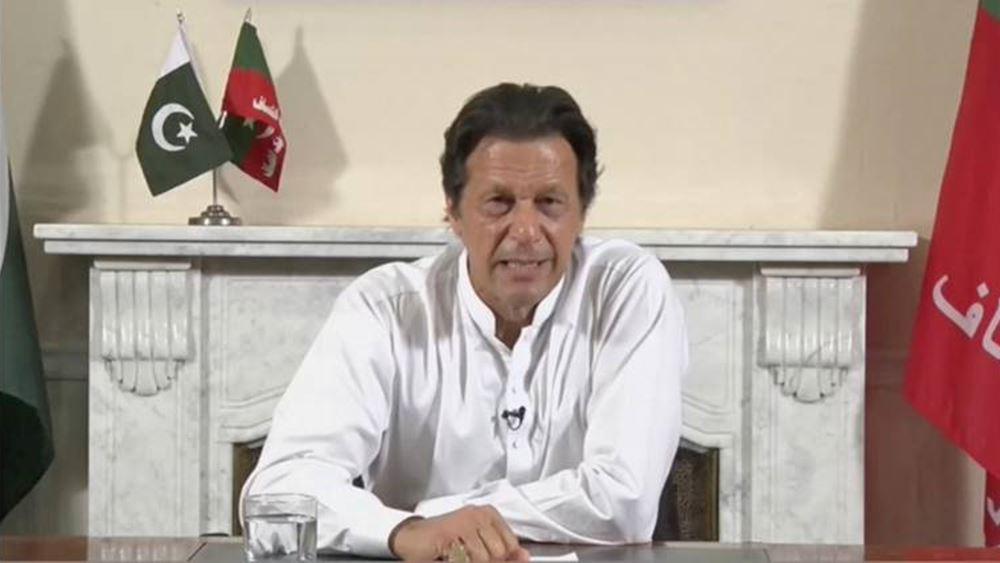 Ο Πακιστανός πρωθυπουργός επισκέπτεται το Αφγανιστάν