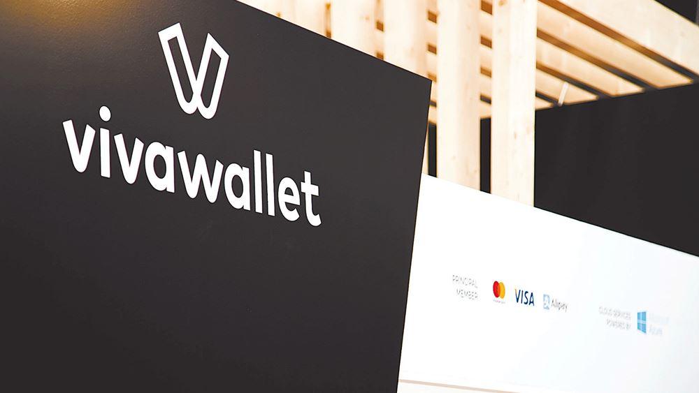 Viva Wallet: Προχωρά σε νέο κύκλο άντλησης κεφαλαίων