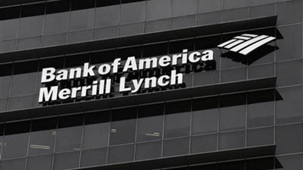 BofA: Ξεκινά και πάλι την κάλυψη των ελληνικών τραπεζών - Οι προοπτικές βελτιώνονται