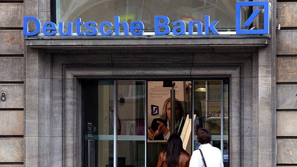 Deutsche Bank: Κλείνει το 25% των υποκαταστημάτων της στη Γερμανία