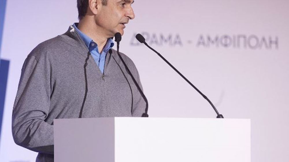 Κ. Μητσοτάκης: Επιστρέφουμε στη μεσαία τάξη όσα της πήρε ο ΣΥΡΙΖΑ