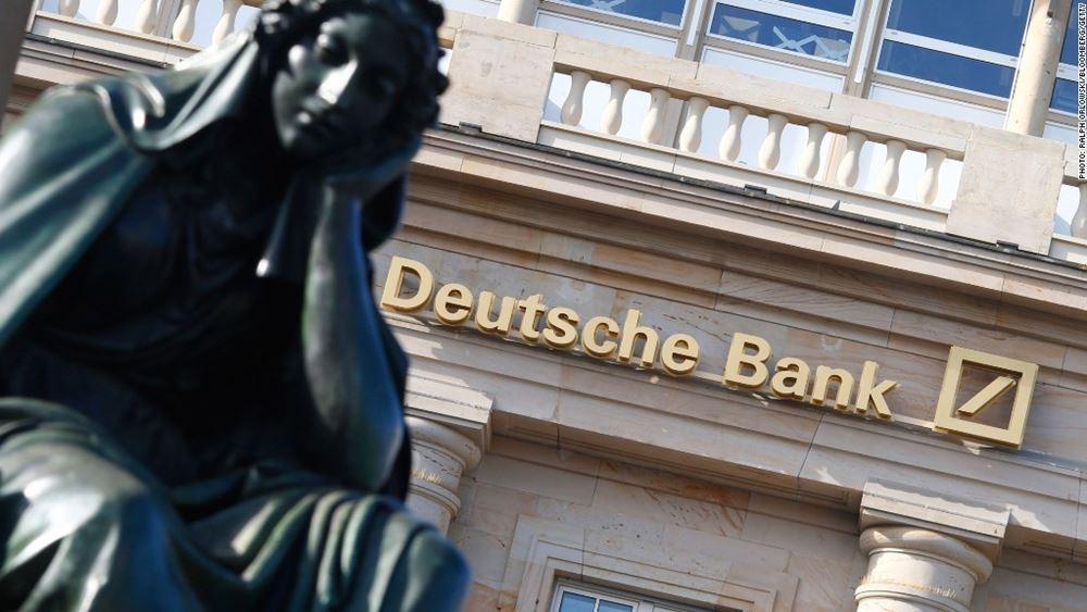 Deutsche Bank: Ανακοίνωσε ζημιές στο β΄ τρίμηνο