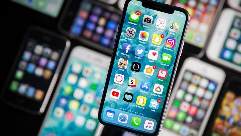 Ανοίγει ο δρόμος για την αγωγή χρηστών iPhone που κατηγορούν την Apple για εκμετάλλευση μονοπωλιακής δύναμης