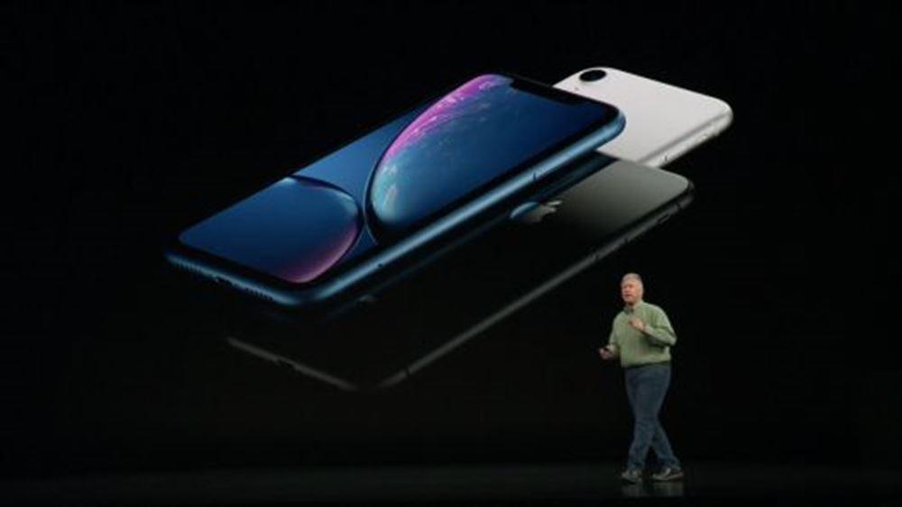 Η Apple αξίζει 1 τρισ. δολάρια, η Amazon όχι