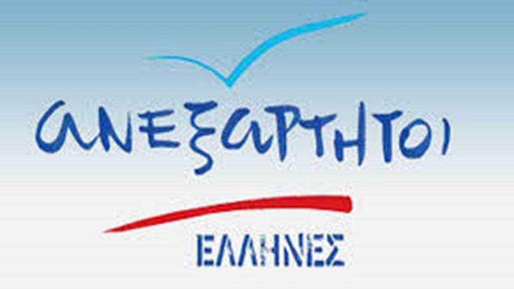 ΑΝΕΛ: Ο Πάνος Καμμένος έχει ξεκάθαρη θέση για το ζήτημα της ονομασίας των Σκοπίων