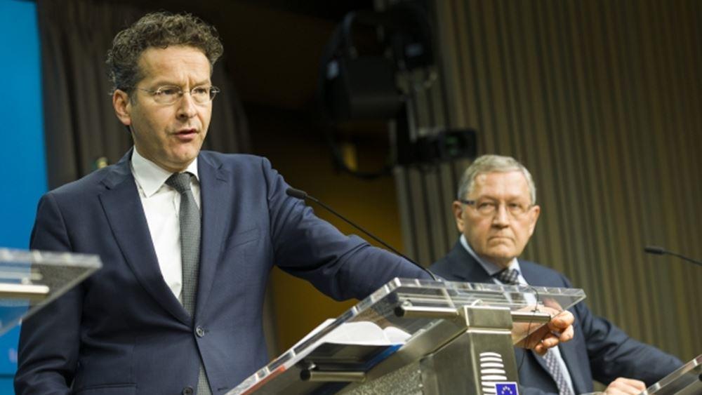 Dijsselbloem: Χωρίς το ΔΝΤ, η Ολλανδία δεν θα συμμετέχει στο ελληνικό πρόγραμμα