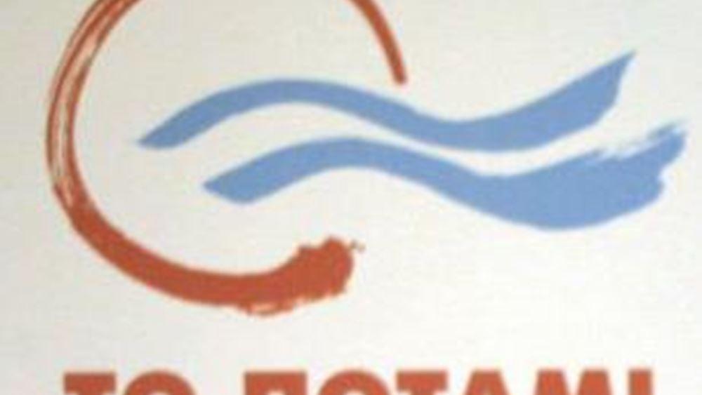 Οι υποψήφιοι με το Ποτάμι στις ευρωεκλογές