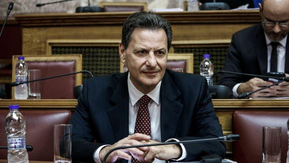 """Υπεγράφη η συμφωνία χρηματοδότησης της Ελλάδας από την Κομισιόν στο πλαίσιο του """"Ελλάδα 2.0"""""""