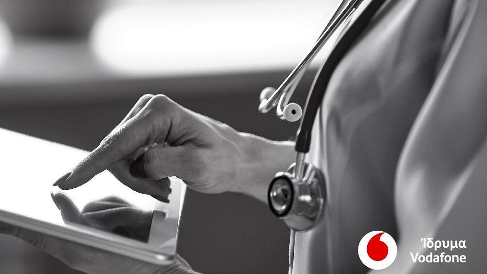 Το Ίδρυμα Vodafone στηρίζει το Εθνικό Σύστημα Υγείας για την καταπολέμηση του κορονοϊού