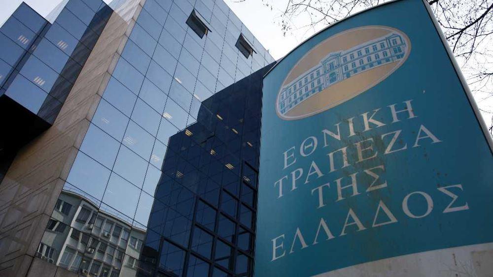 Εθνική Τράπεζα: Αύξηση 33% στα καθαρά κέρδη 9μήνου -ισχυρή λειτουργική κερδοφορία στο γ' τρίμηνο