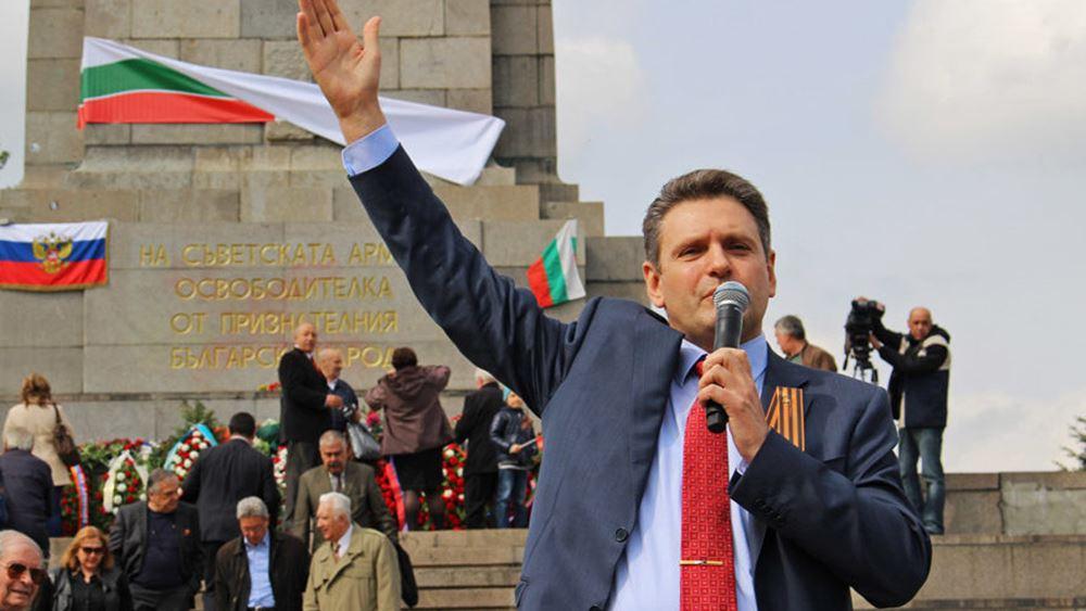 """Βουλγαρία: Ο πρόεδρος του κινήματος """"Ρωσόφιλων"""" δικάζεται για κατασκοπεία"""