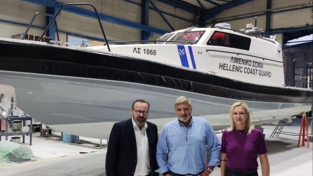 Περιφέρεια Αττική: Χρηματοδότησε την αγορά ενός περιπολικού σκάφους για το  Λιμενικό Σώμα