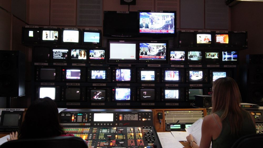 Κατατέθηκε στη Βουλή το νομοσχέδιο για την τηλεοπτική αγορά και τα ΜΜΕ - Όλες οι αλλαγές