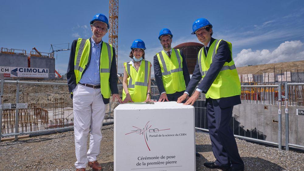 Η Stellantis υποστηρίζει τη δημιουργία της Επιστημονικής Πύλης στο CERN