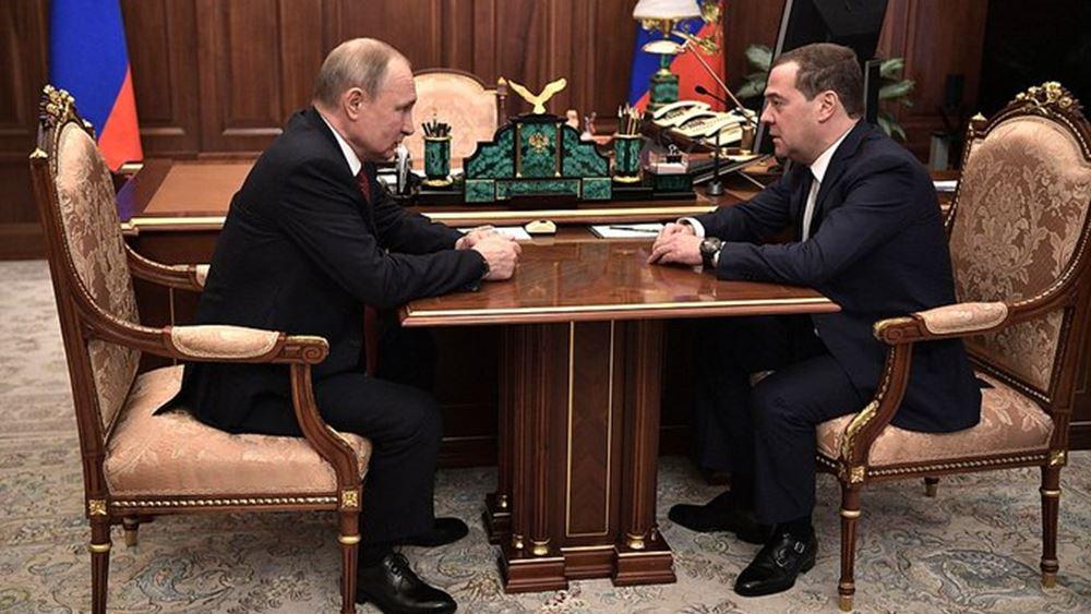 Ρωσία: Παραιτήθηκε η κυβέρνηση Μεντβέντεφ, μετά την ετήσια ομιλία Πούτιν στο κοινοβούλιο