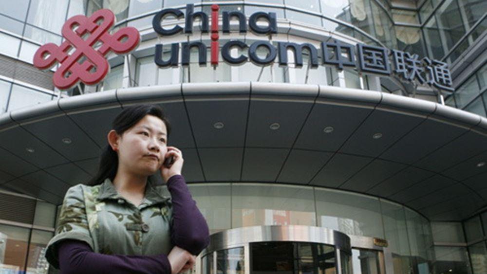 Κίνα: Αύξηση κερδών 458% για την εταιρία κινητής τηλεφωνίας Unicom το 2018