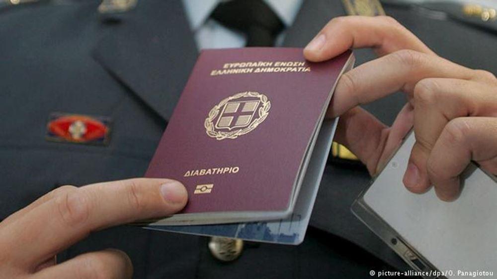 Σε αναμονή περισσότεροι από 2.000 Κινέζοι για την Golden Visa