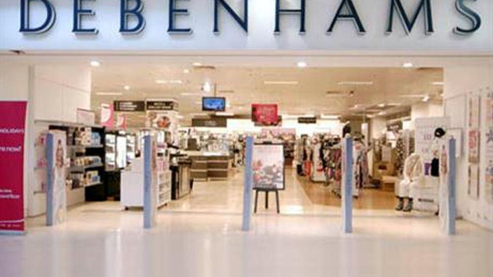 Βρετανία: Τα πολυκαταστήματα Debenhams θα καταργήσουν 2.500 θέσεις εργασίας