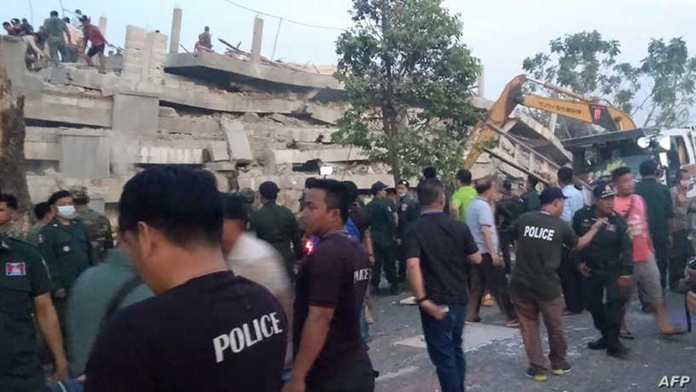 Καμπότζη: Δέκα νεκροί σε κατάρρευση κτιρίου
