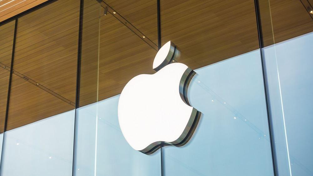 Apple: Από τη Δευτέρα ανοίγει τα καταστήματα της σε τέσσερις Πολιτείες των ΗΠΑ
