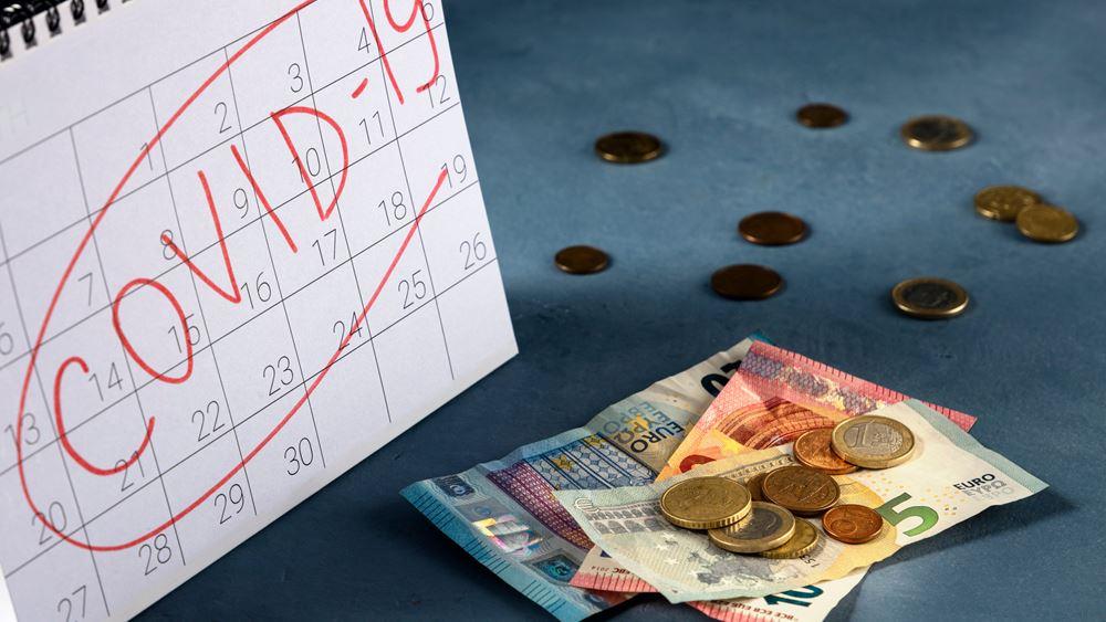 Παράταση έως 9/8 στις αιτήσεις για επιδότηση παγίων δαπανών