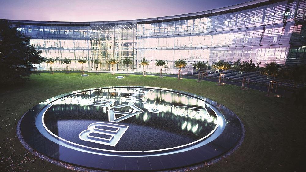 Η Bayer Ελλάς στο πρώτο Ελληνογερμανικό Φόρουμ Καινοτομίας