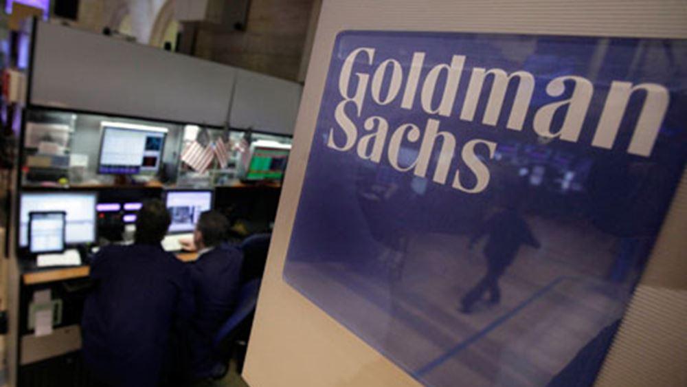 Αυξήθηκαν 20,5% τα κέρδη της Goldman Sachs