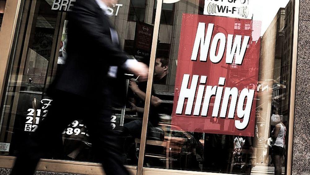 Γιατί δεν αυξάνονται αρκετά οι θέσεις εργασίας - Ο ρόλος των επιδομάτων
