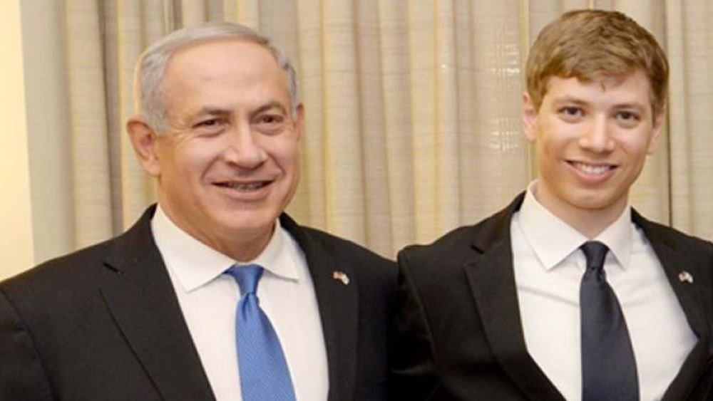 """""""Υποστηρίζω την Ελλάδα"""", λέει ο γιος του Νετανιάχου στο Τwitter"""