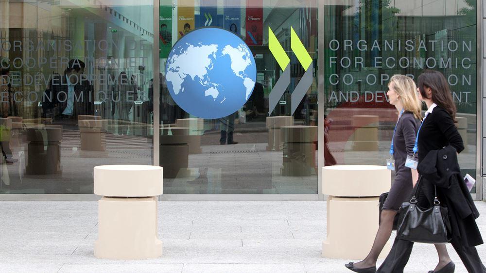 ΟΟΣΑ: Θλιβερή πρωτιά της Ελλάδας στην αύξηση των φόρων