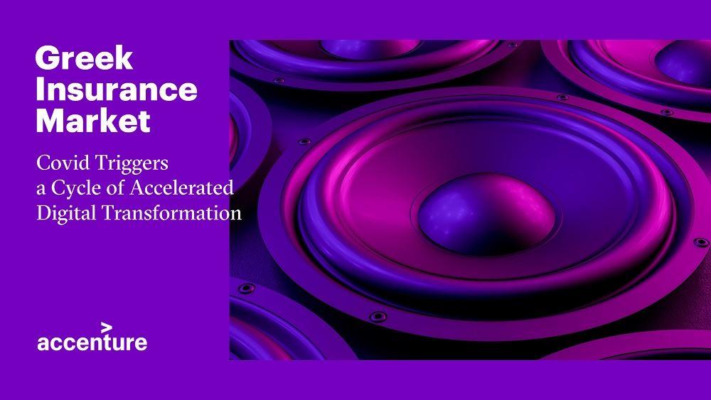 Accenture: Η πανδημία επιτάχυνε τον ψηφιακό μετασχηματισμό της ελληνικήςασφαλιστικής αγοράς