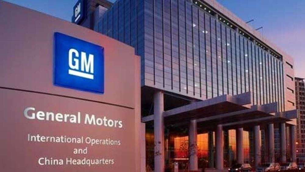 General Motors: Αυξήθηκαν τα κέρδη στο γ΄ τρίμηνο