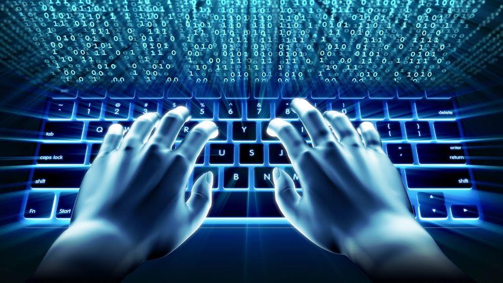 Προειδοποίηση ΕΛΑΣ για νέες απάτες μέσω διαδικτύου