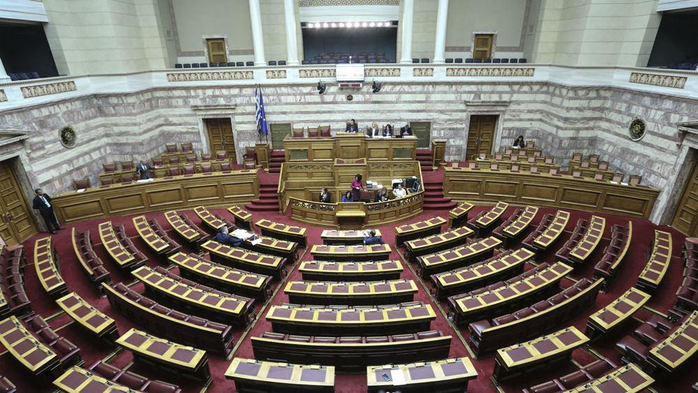 Βουλή: Ορίστηκαν οι πρόεδροι των επιτροπών Ευρωπαϊκών Υποθέσεων και Κοινοβουλευτικής Δεοντολογίας