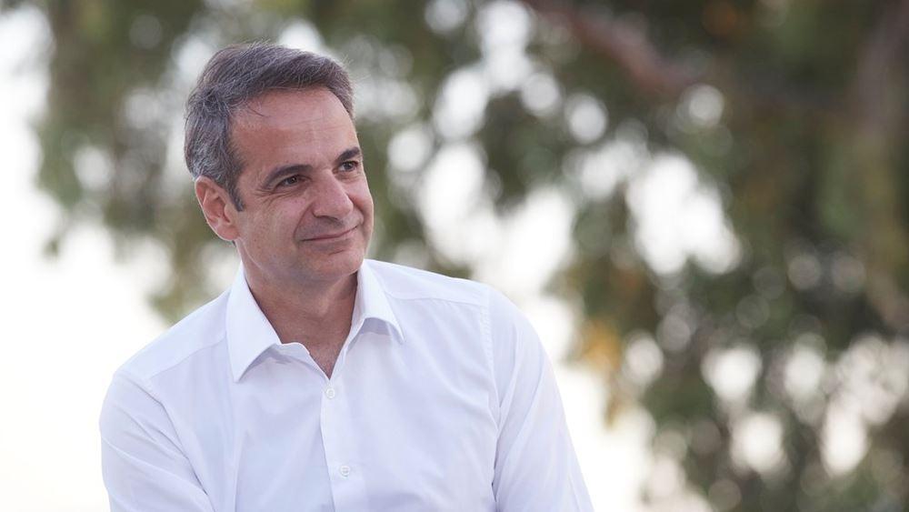 Στη Θεσσαλονίκη αύριο ο πρόεδρος της ΝΔ Κ. Μητσοτάκης