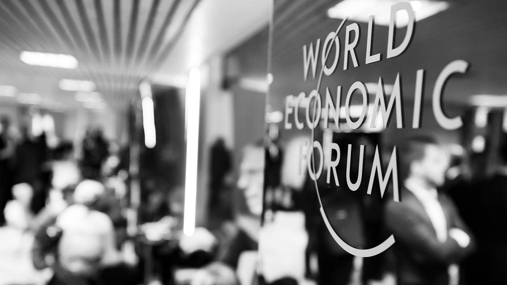 Για το καλοκαίρι του 2021 μεταφέρεται το Παγκόσμιο Οικονομικό Φόρουμ του Νταβός