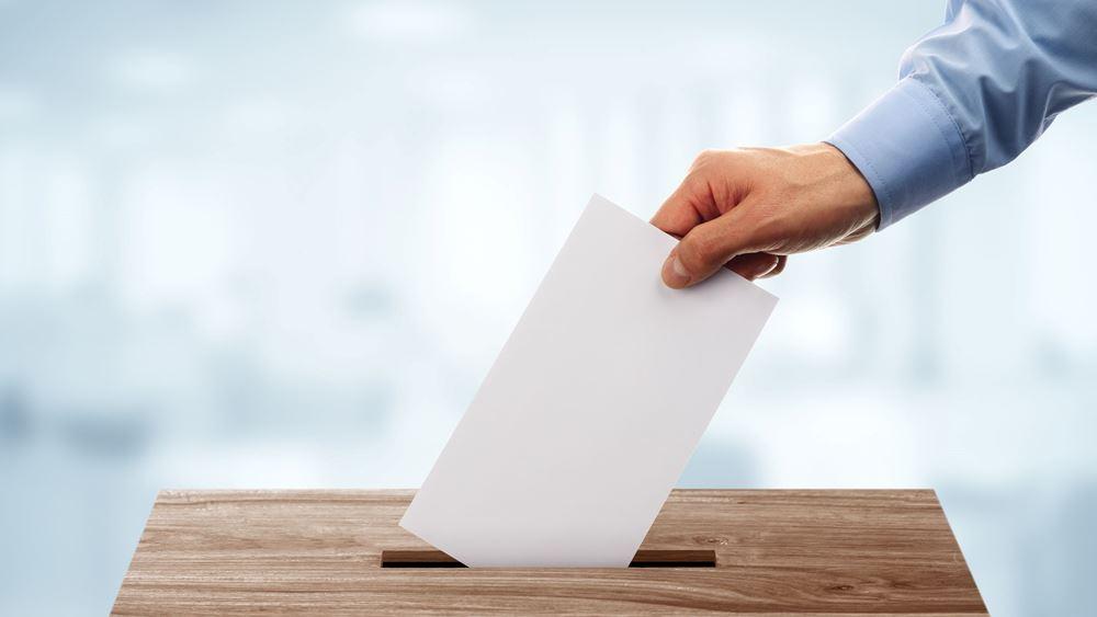 Έρευνα Opinion Poll: Προβάδισμα 16% της ΝΔ έναντι του ΣΥΡΙΖΑ