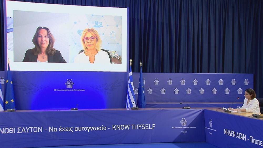 Delphi Forum 2021 panel Ioulia Tsetis