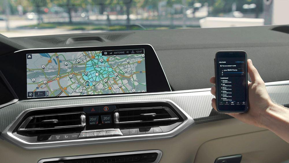 Πράσινο φως για την υπηρεσία BMW eDrive Zones σε 80 πόλεις