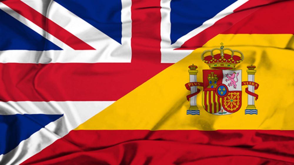 Συμφωνία Μαδρίτης - Λονδίνου για τα δικαιώματα των Βρετανών και των Ισπανών πολιτών