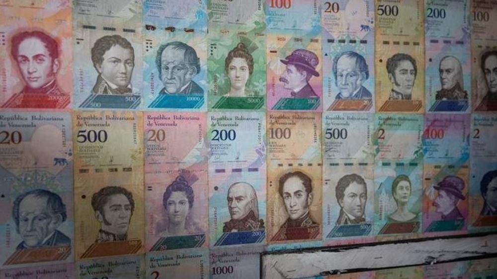 Βενεζουέλα: Κόβει (ξανά) έξι μηδενικά από το υπερπληθωρισμένο νόμισμα της, μπολίβαρ