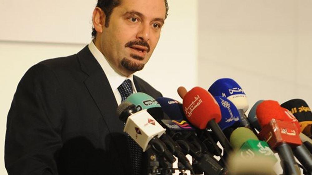 Λίβανος: Ο πρωθυπουργός Σάαντ Χαρίρι ανακάλεσε την παραίτησή του