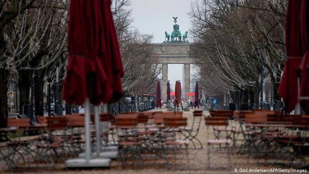 Γερμανία: Παράταση του lockdown έως τις 14 Φεβρουαρίου