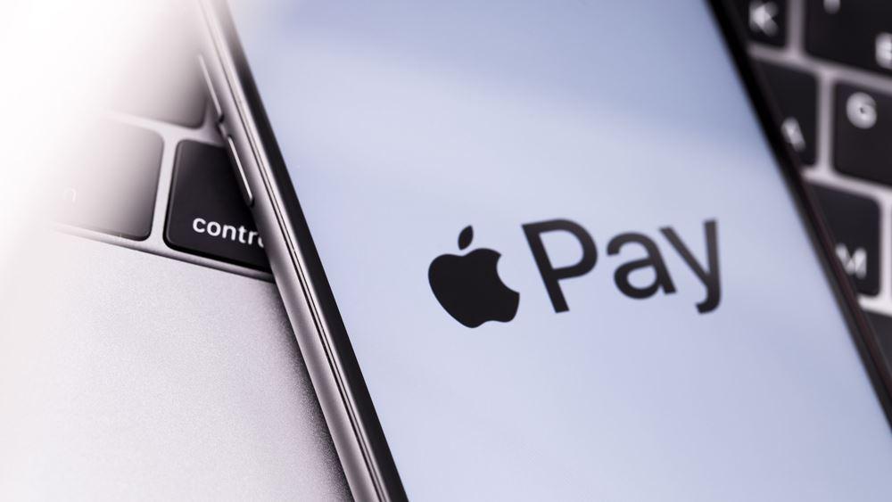 Οι κάρτες Eurobank στο Apple Pay